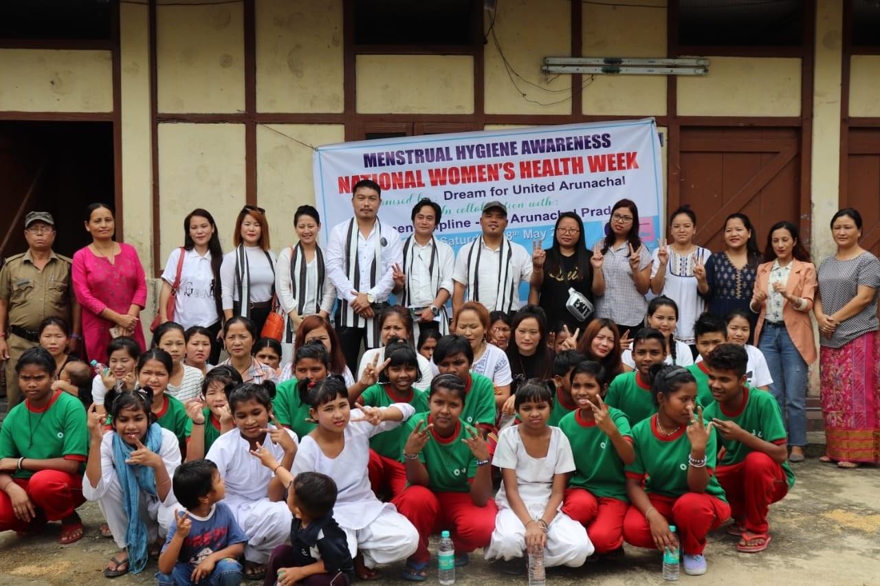 DUA celebrates Women's Health Week | Arunachal Observer